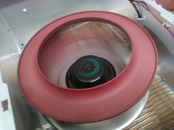 Вентилятор HP P/N A5201-62048