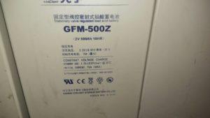 GFM -500Z (2Ah 10 HR)