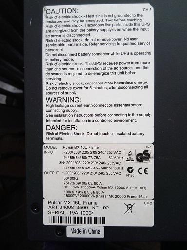 Ибп Eaton MGE Pulsar MX Серия Pulsar (20 ква)