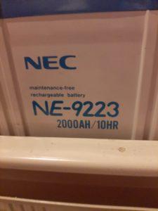 NEC maintenance- free rechargeable battery NE - 9223 2000 AH /10AR
