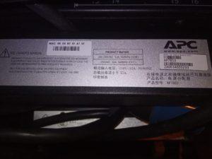 Устройство распределения электропитания APC AP7853